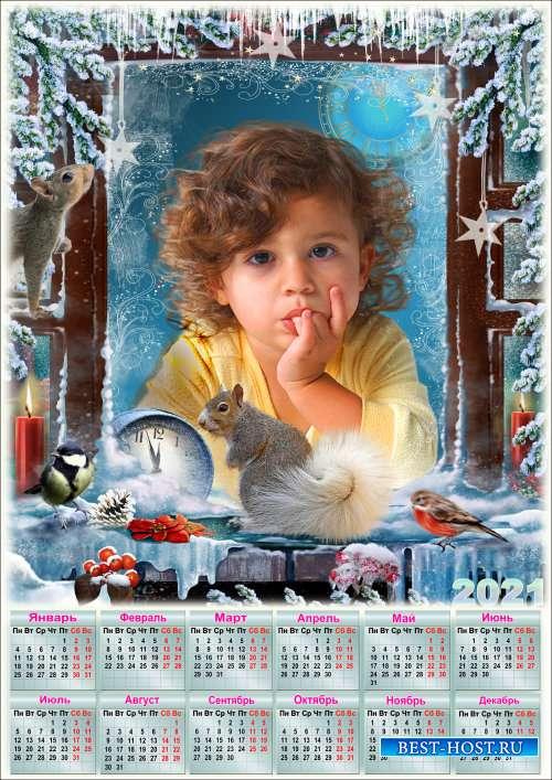 Праздничный календарь на 2021 год с рамкой для фото - Новогоднее желание