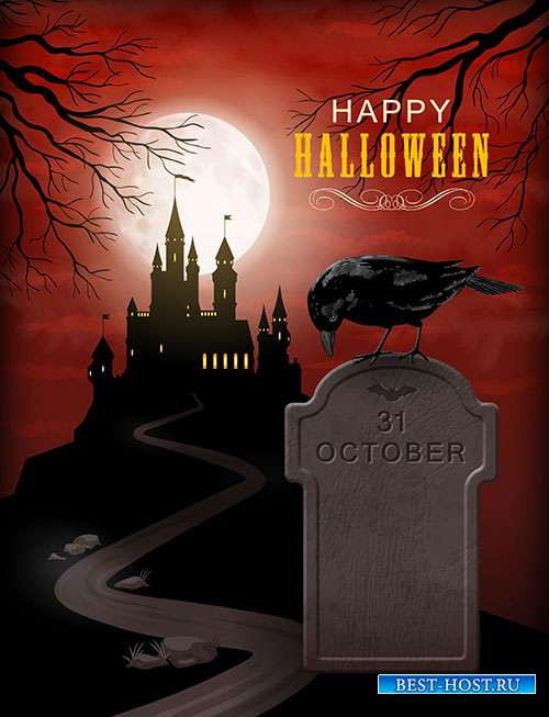 Halloween party poster with castle silhouette