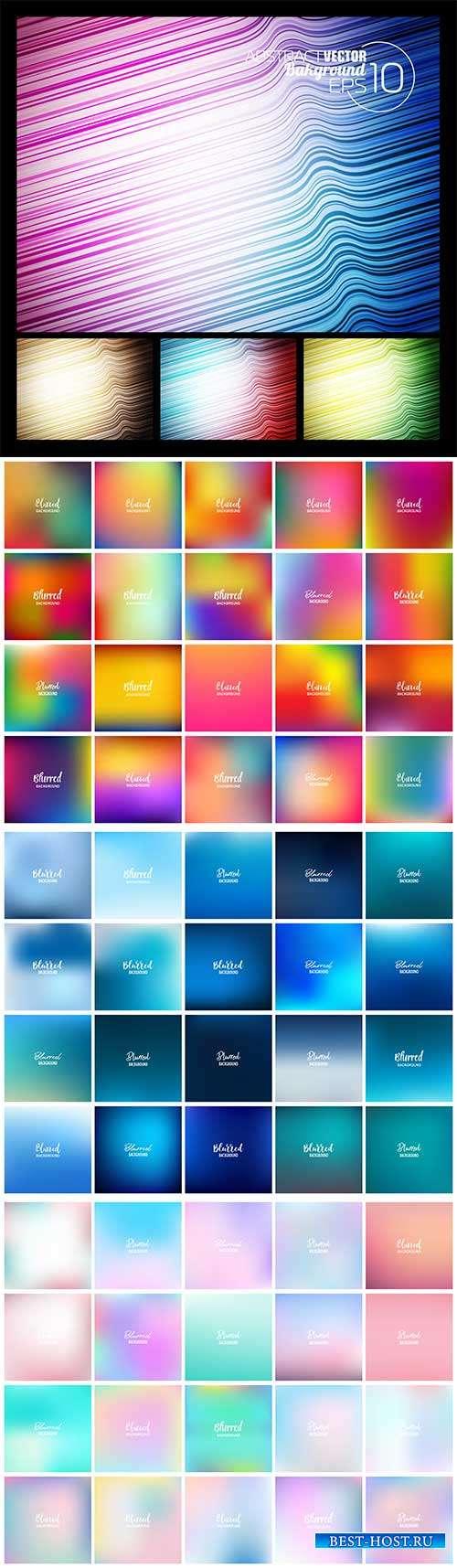 Разноцветная акварель в различных тонах - Векторные фоны