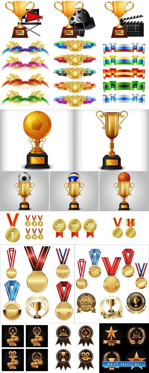 Кубки, медали и ленточки - Векторный клипарт