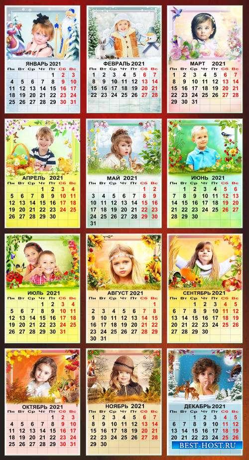 Перекидной календарь на 2021 год с рамками для фото - Яркие моменты