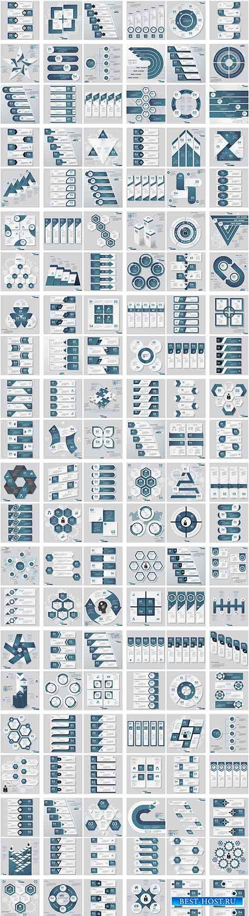 Инфографика в бело-голубых тонах - Векторный клипарт