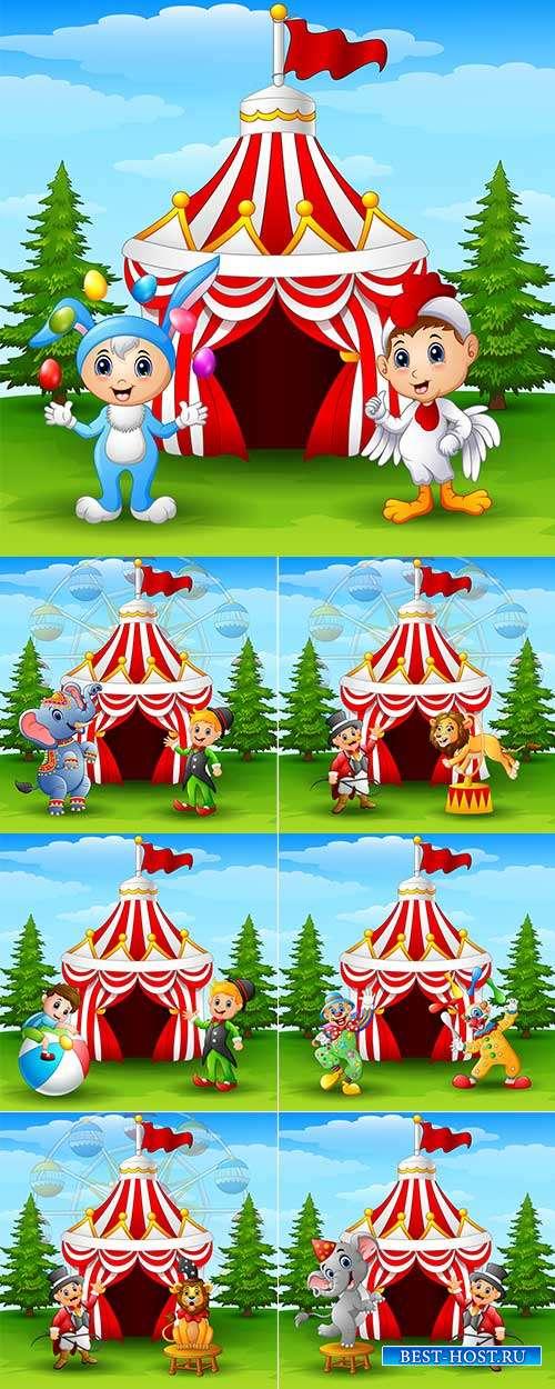 Цирк Шапито - Векторный клипарт