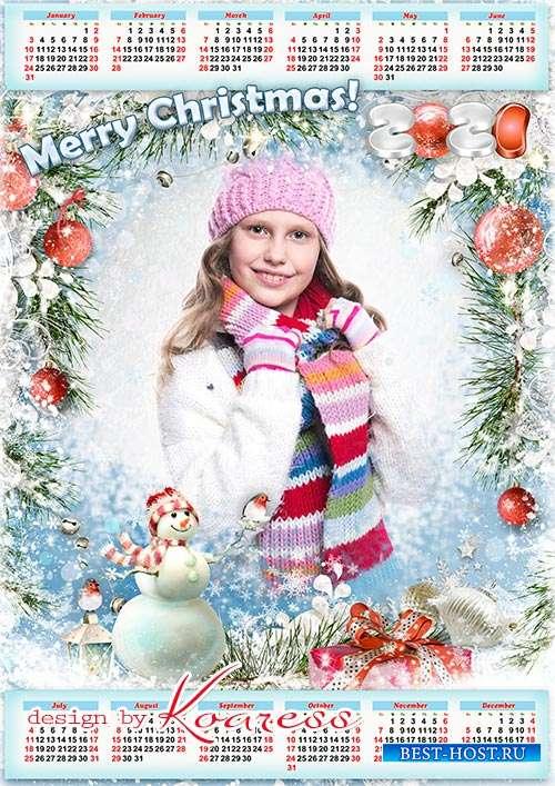 Новогодний календарь на 2021 год  - Снежинок вьется стая, приходит Новый Год
