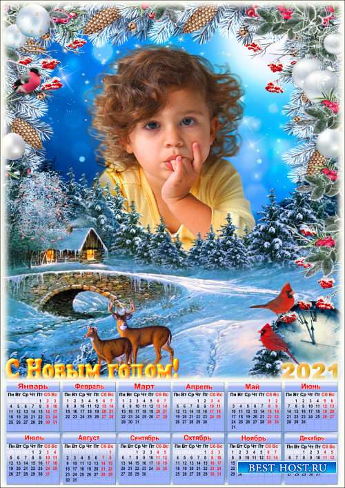 Праздничная рамка с календарём на 2021 год - Новогодний пейзаж 2