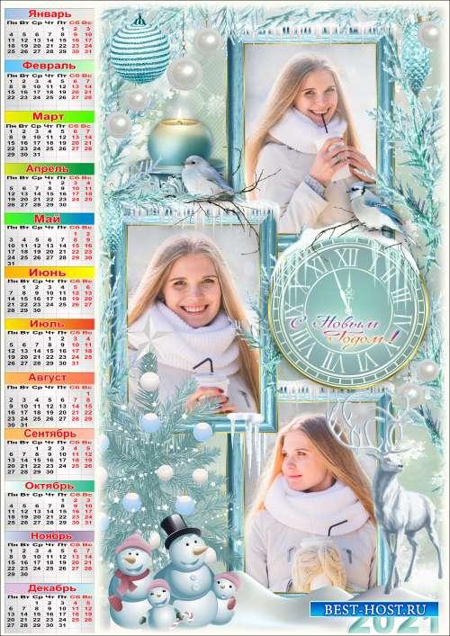 Праздничная рамка с календарём на 2021 год - Новогодняя фотосессия