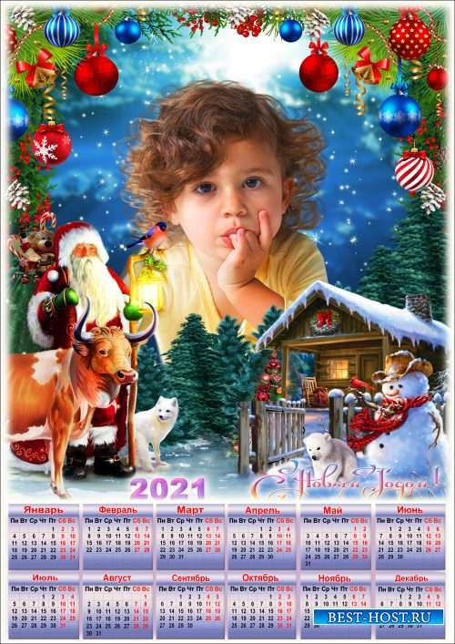 Новогодняя рамка с календарём на 2021 год - Встречаем Деда Мороза