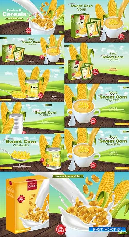 Кукуруза - Векторный клипарт