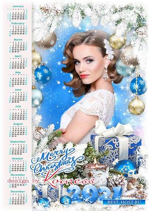 Новогодний календарь на 2021 год  - Merry Christmas calendar 2021 in silver and blue colors