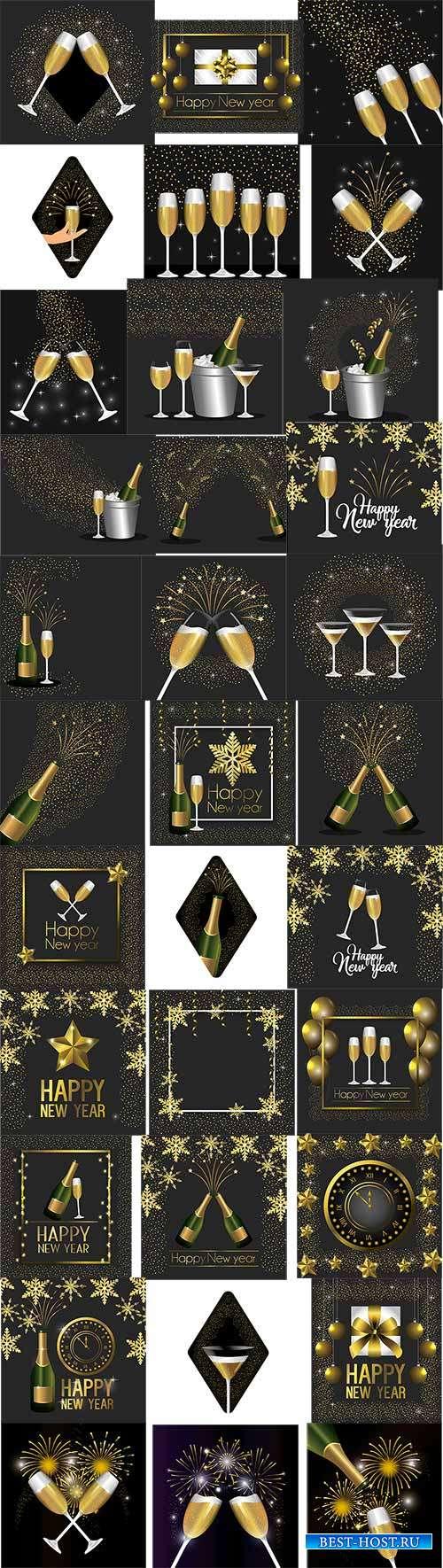 Бокалы с шампанским, звёзды, шары, блеск, часы - Новогодние элементы в векторе