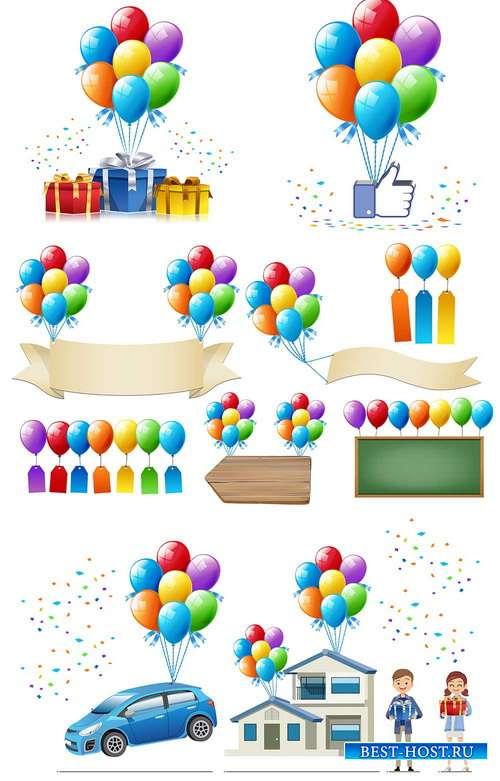 Воздушные шары и подарки - Векторный клипарт