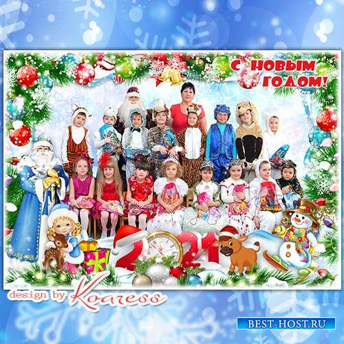 Новогодняя рамка для детского сада или начальной школы  - Хоровод, хоровод, мы встречаем Новый Год