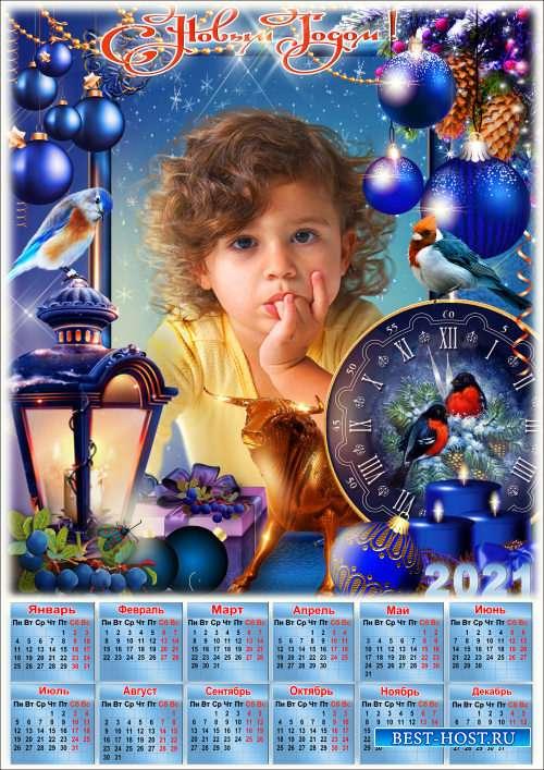 Новогодняя рамка с календарём на 2021 год - Волшебный вечер