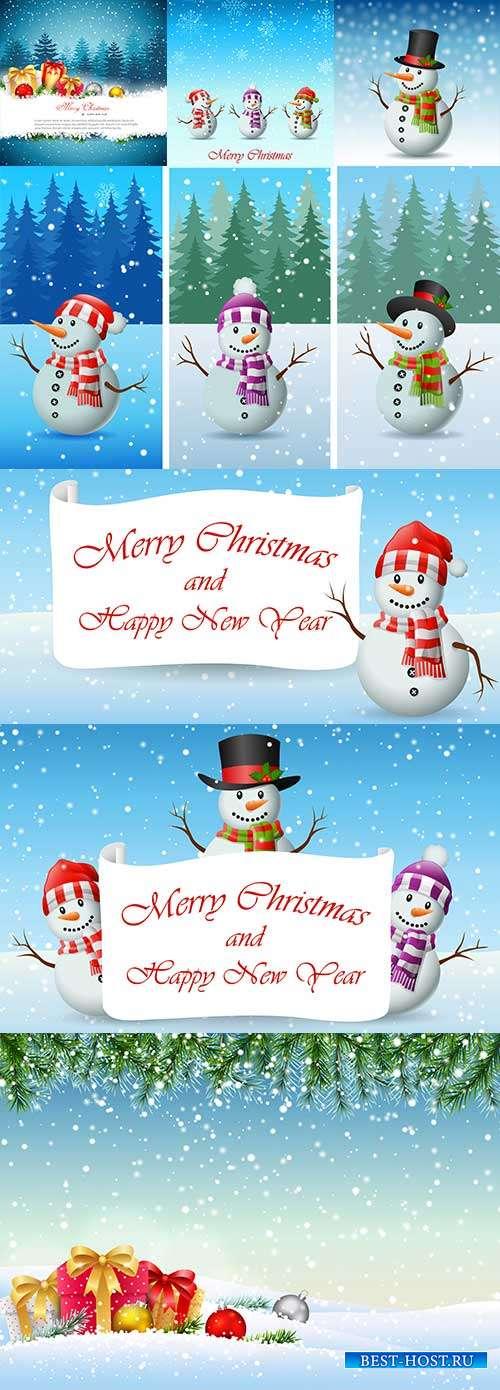 Праздничные новогодние фоны - 6 - Векторный клипарт