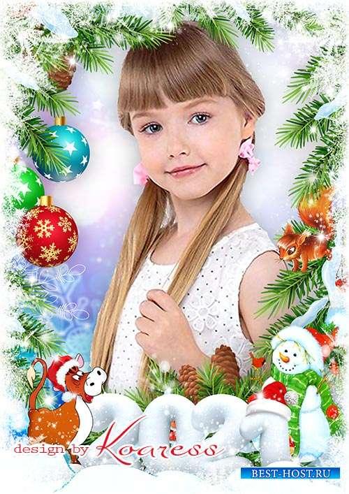 Детская новогодняя рамка для портретных фото - Праздник зимний и  чудесный скоро в гости к нам придет