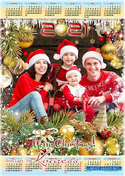 Новогодний календарь на 2021 год  - Merry Christmas calendar 2021 for holiday photos