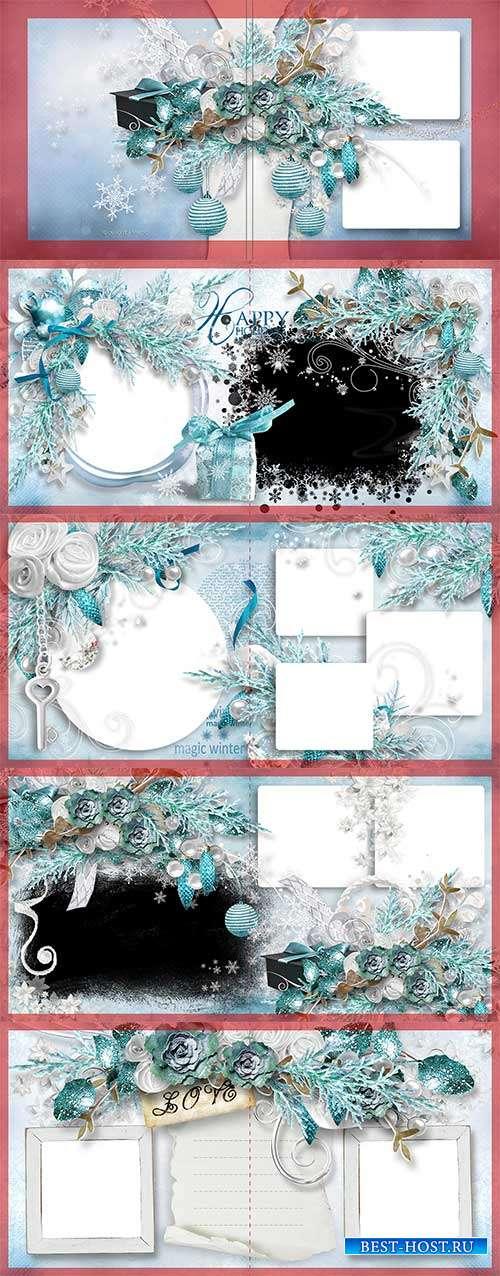 Фотоальбом - Зимняя сказка