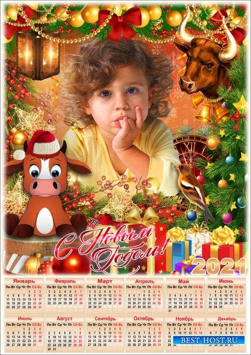 Праздничная рамка для фото с календарём на 2020 год - В дверь Новый год уже стучится, пусть чудо в эту ночь случится