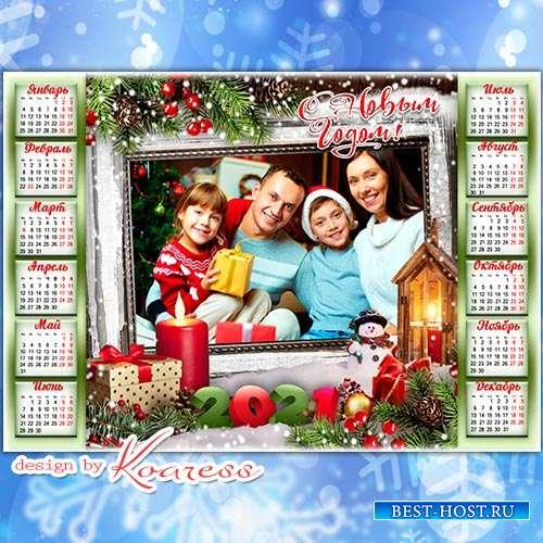 Новогодний календарь на 2021 год  - Merry Christmas calendar 2021 for family holiday photos