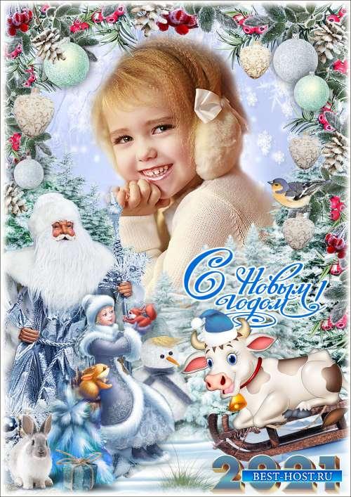 Новогодняя рамка для фотошопа - Время зимних сказок