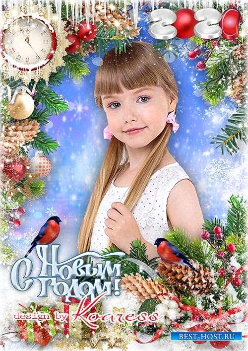 Детская новогодняя рамка для портретных фото - Мы сегодня в сказку верим, мы сегодня чуда ждем