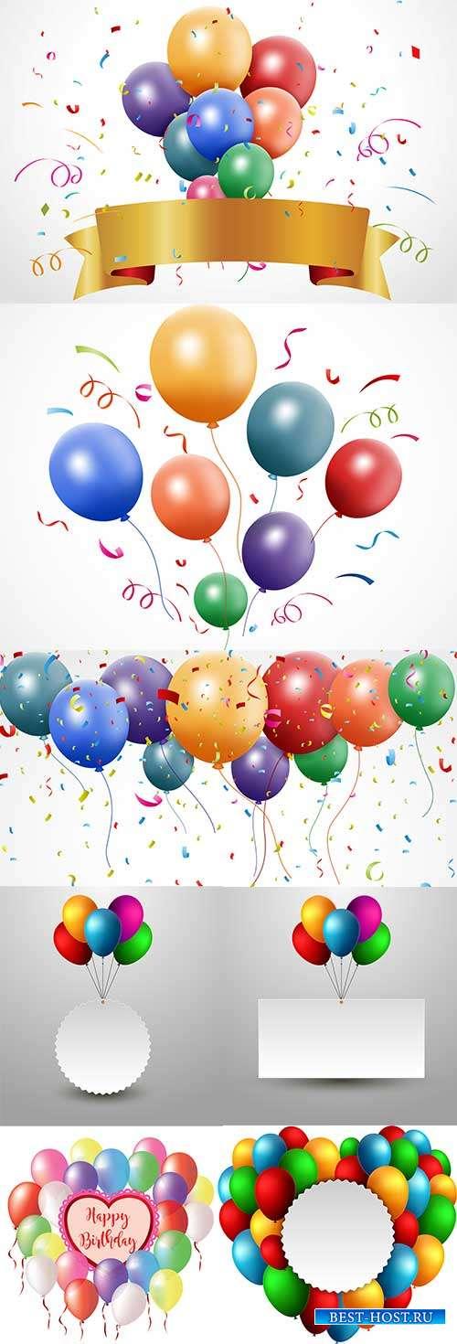 Воздушные шары на день рождения - Векторный клипарт