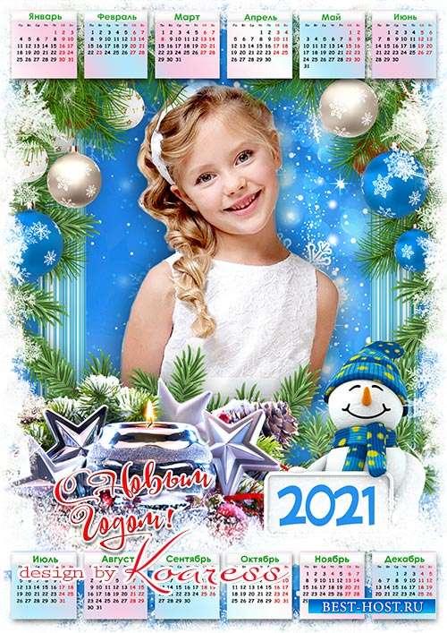 Новогодний календарь на 2021 год - Из пушистого снежка слепим мы снеговика