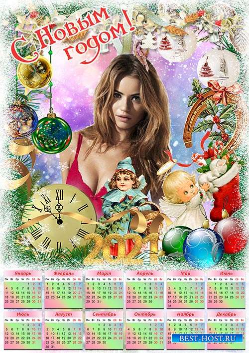Настенный календарь с новогодней рамкой на 2021 год - Винтажный стиль