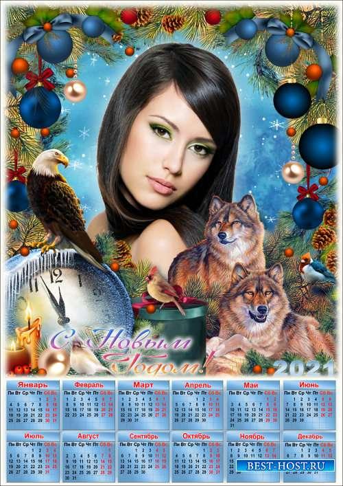 Новогодняя рамка с календарём на 2021 год - Таинственный вечер