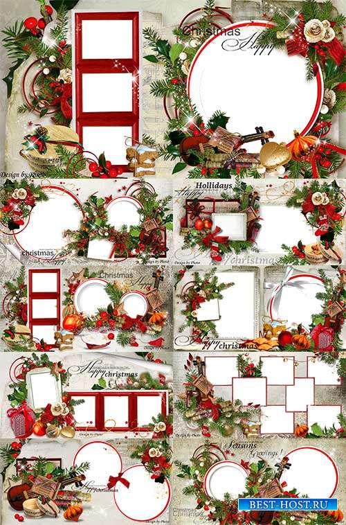 Рождественская мелодия - Фотоальбом