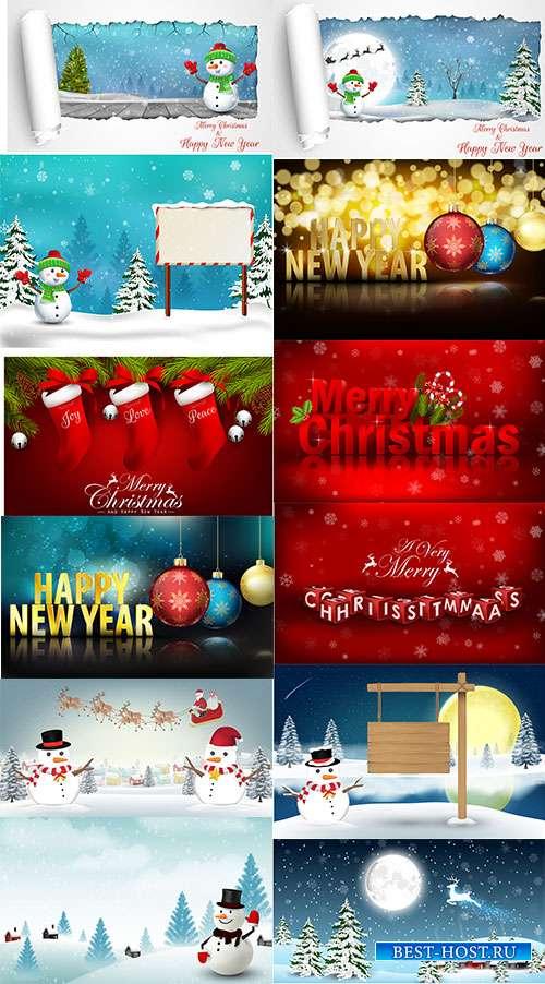 Фоны для новогодних поздравлений - Векторный клипарт