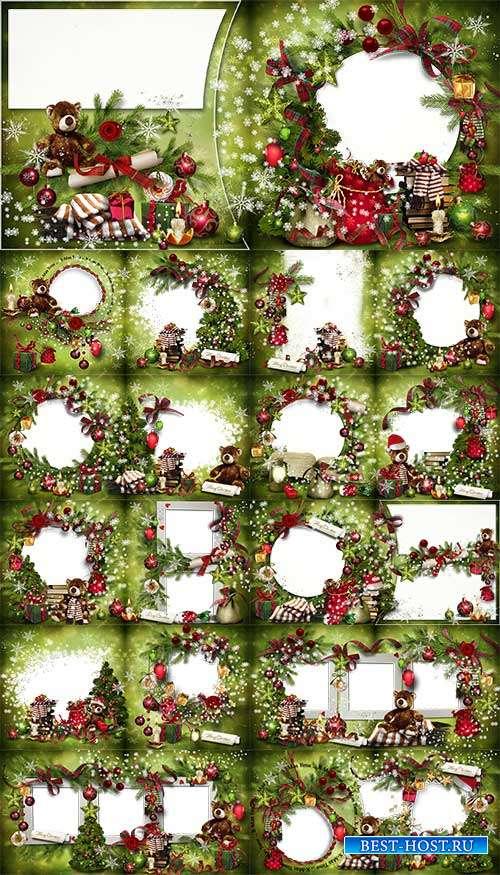 Праздничный фотоальбом к Новому Году - 2