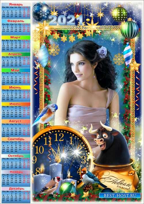 Новогодняя рамка для фото с календарём на 2021 год - Декабрь закончился и в ...