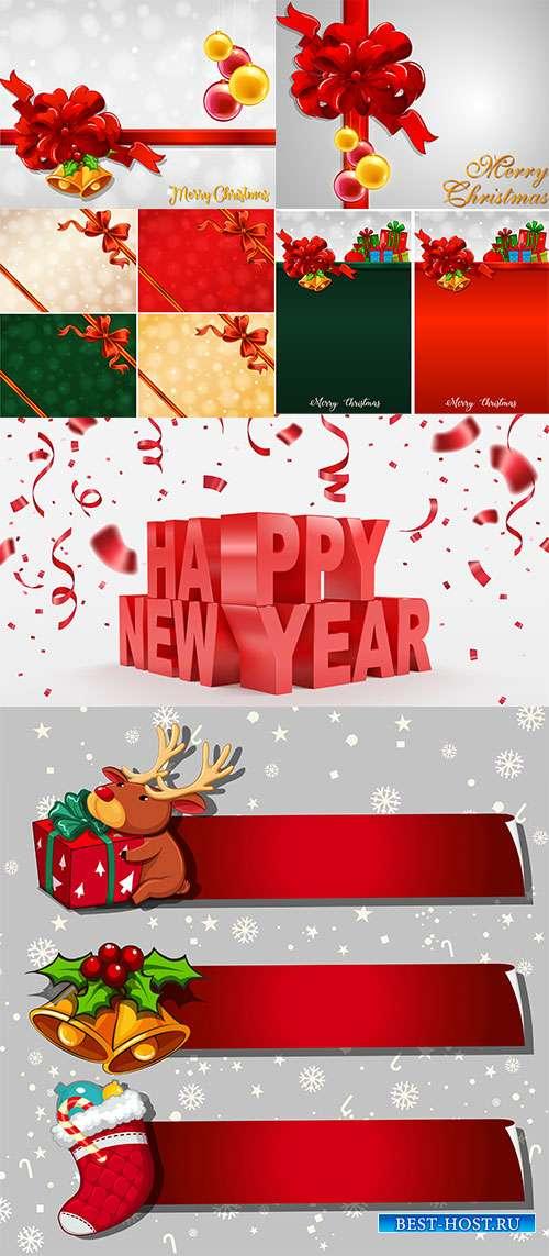 Открытки для поздравлений с Рождеством и Новым Годом - Векторный клипарт
