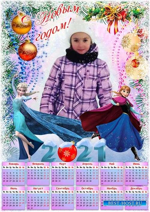 Детский календарь на 2021 год - Холодное сердце