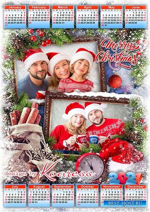 Новогодний, рождественский календарь на 2021 год - Merry Christmas psd wall calendar 2021