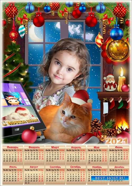 Шуточная новогодняя рамка с календарём на 2021 год - Новый Год на удалёнке