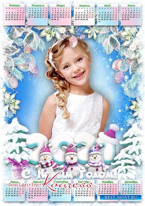 Детский новогодний календарь на 2021 год - Merry Christmas psd calendar 2021 for kids