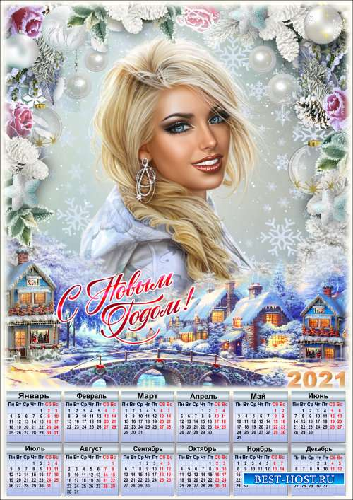 Новогодняя рамка с календарём на 2021 год - Новогодний пейзаж 5