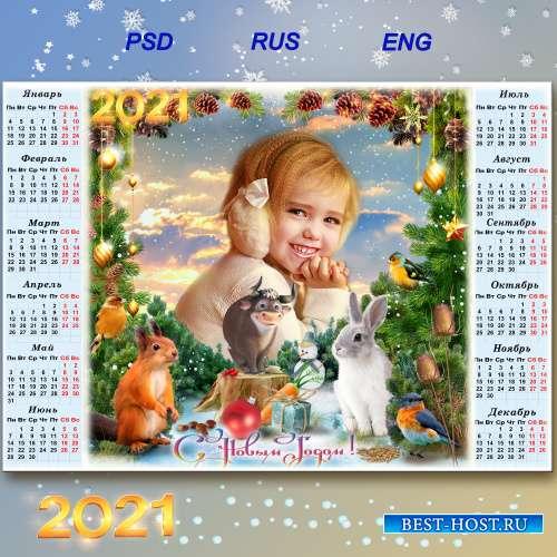 Праздничная рамка для фото с календарём на 2021 год - Лесная Новогодняя сказка
