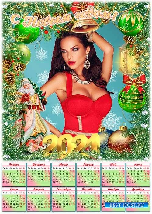 Настенный календарь с рамкой для фотографии на 2021 год - Новый год стучится в дверь