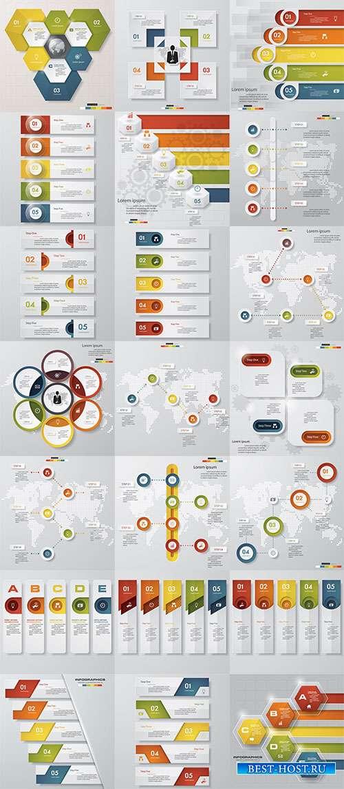 Инфографика - Векторный клипарт