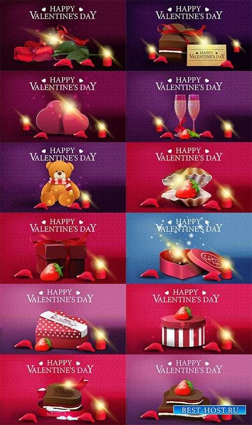 Открытки к празднику влюблённых - Векторный клипарт