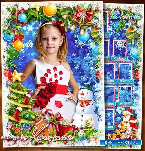 Детская новогодняя папка для детского сада -  Засверкала елочка яркими огнями