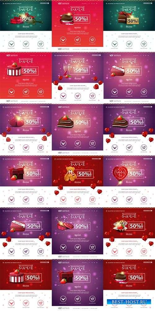 Шаблоны сайтов на день Святого Валентина - Векторный клипарт