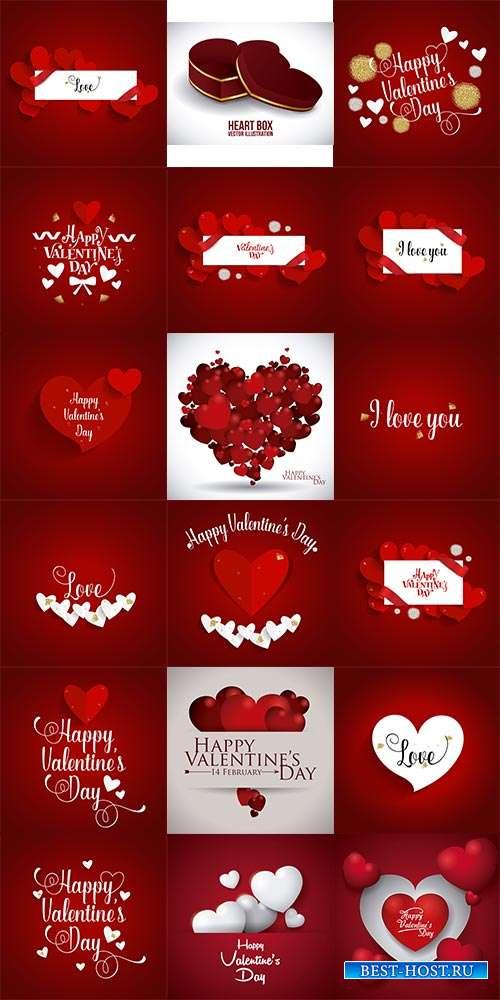 Happy Valentines day - Векторные фоны