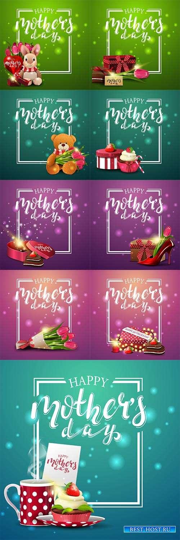 Happy mother day - Векторный клипарт