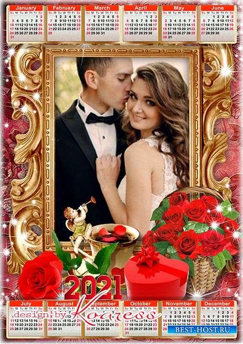 Романтический календарь на 2021 год  - Romantic calendar 2021 for romantic of wedding photo