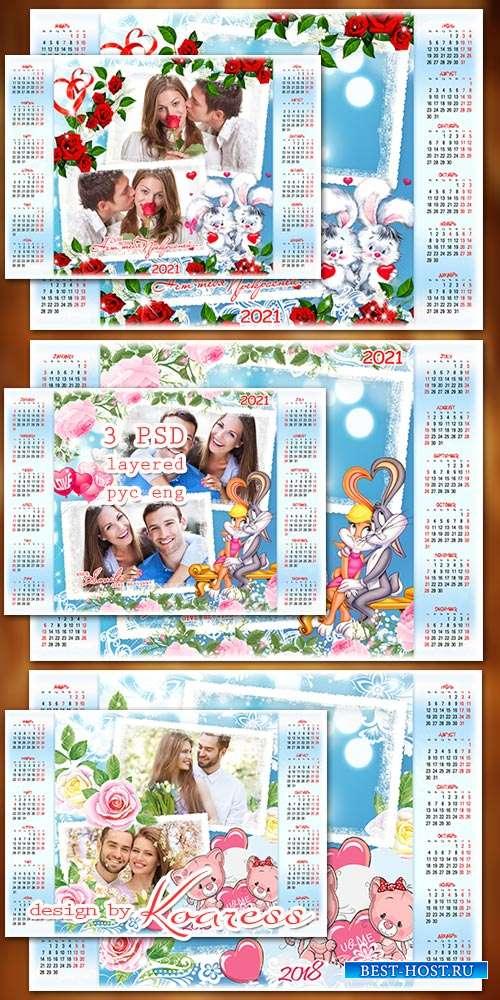 Романтические многослойные календари на 2021 год для фотошопа - Romantic layered calendars 2021 psd