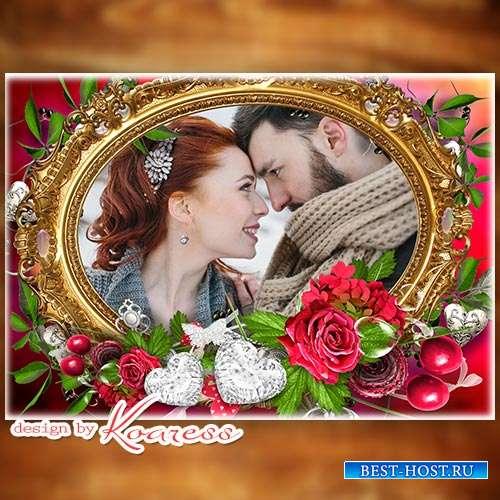 Открытка с рамкой для поздравления с  Днем Всех Влюбленных - Happy Valentine frame